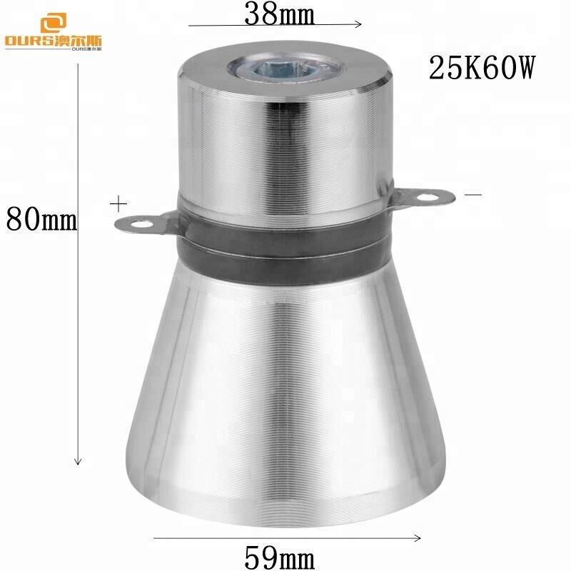 60w25khz Piezoelectric Transducer Output Voltage pzt 4 Transducer for washer