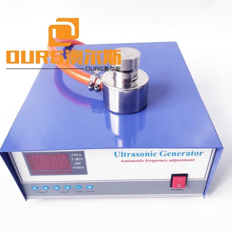 33K/35K 100w/200w /300w Ultrasonic vibrating screen with transducer