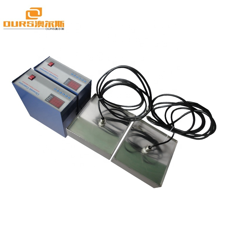 Immersion Ultrasonic Transducers Simple Detachable Ultrasonic Cleaning Device
