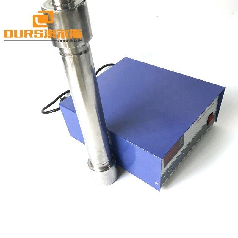 Immersion Submersible Ultrasonic Transducer Cleaning Shock Stick 1000W Ultrasonic Vibration Tubular Transducer