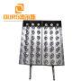 25KHZ/28KHZ 7000W Manufacturer Production Underwater Ultrasonic Piezoelectric Transducer For Ultrasonic Equipment