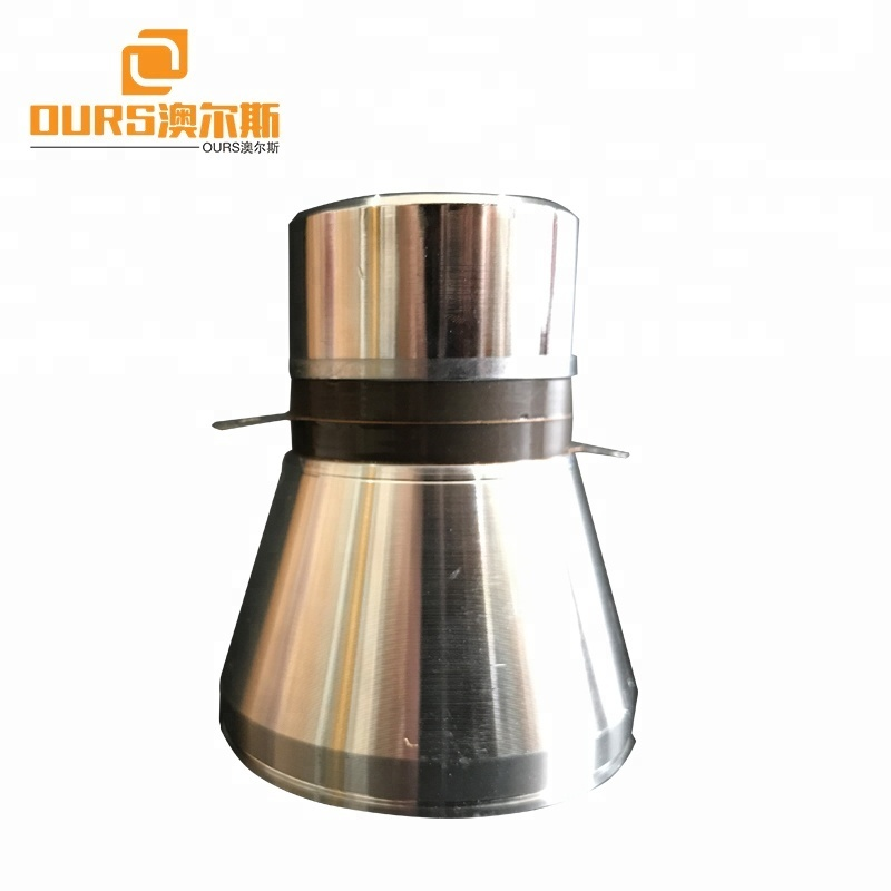25KHZ100W  underwater ultrasonic cleaning transducer for ultrasound washing