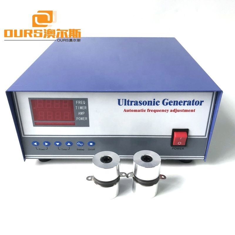 20KHz/25KHz/28KHz/40KHz Cleaner Bath Driver Digital Ultrasonic Cleaning Generator Frequency Adjustable
