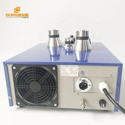 28khz/80khz 300W dual frequency ultrasonic generator,Dual Frequency Ultrasonic Cleaning Generator