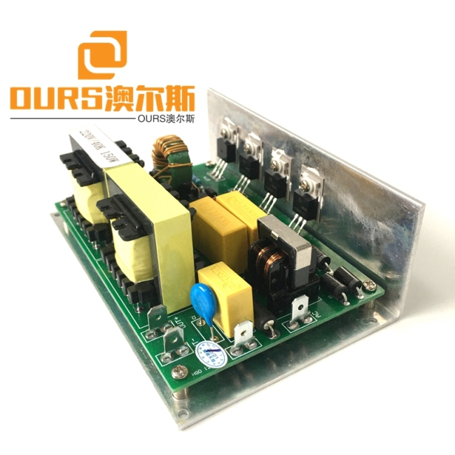 28KHZ/40KHZ 120W 110V or 220V Ultrasonic Generator Driver PCB Board For Cleaning Grill Plate