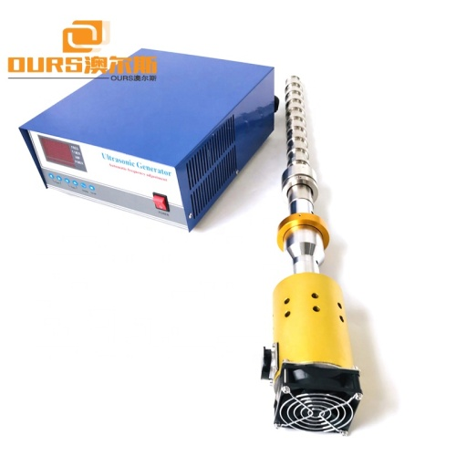 2000W Top Quality Industrial Immersible Ultrasonic Vibration Rod Stick Ultrasonic Probe