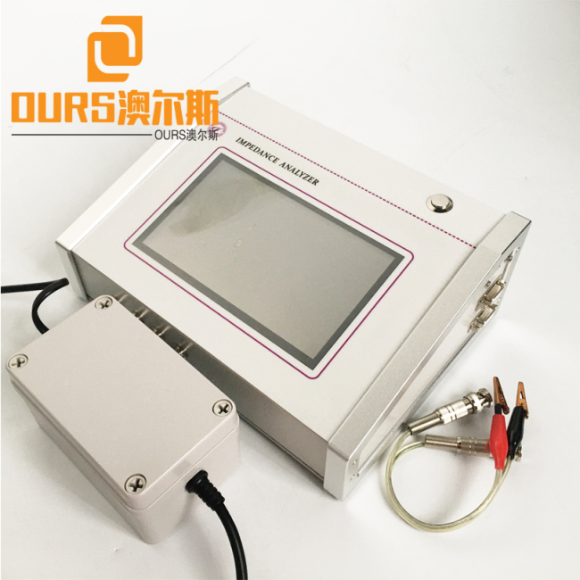 Measuring Piezo Ceramic Instrument Ultrasonic Impedance Analyzer For Test Piezo Ceramic Characteristic
