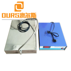Various Size 200KHZ High Frequency Ultrasonic Immersible Transducer Pack Vibrator For Hardware Motherboard Mold