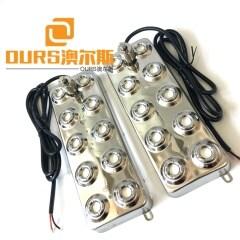 230W/1.7mhz 10 Head Intelligent Ultrasonic Humidifier Maker Sodium Hypochlorite Transducer