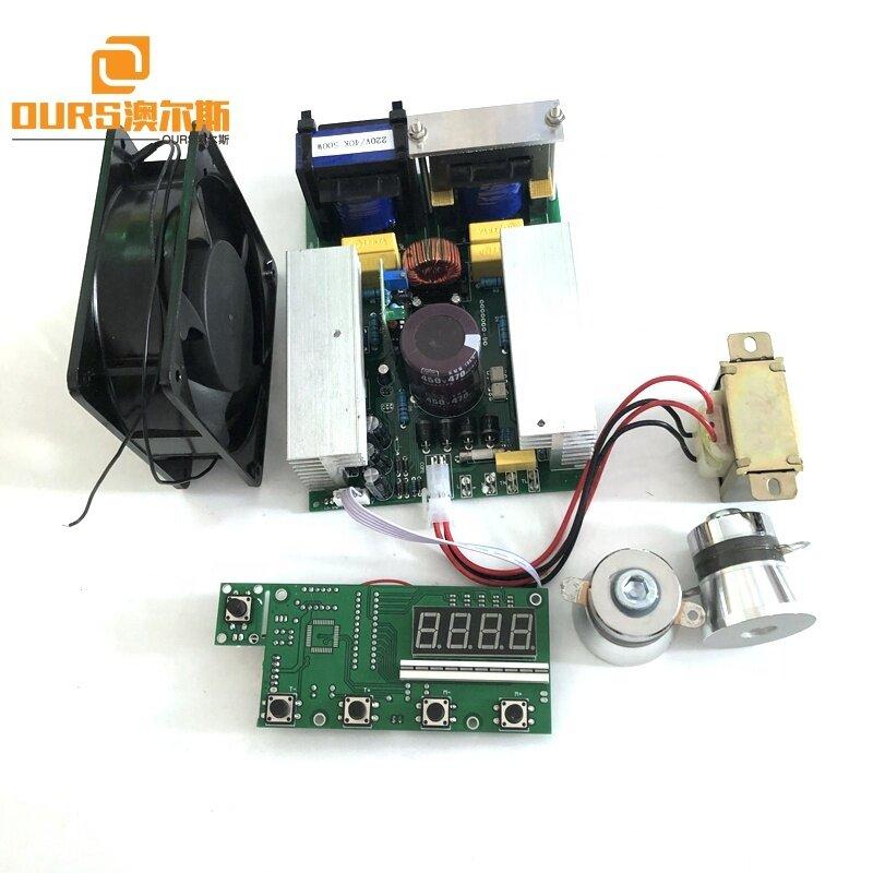 28K 40K Korean Household Dishwasher Ultrasonic Generator Circuit Board For Driving Ultrasonic Transducer Oscillator
