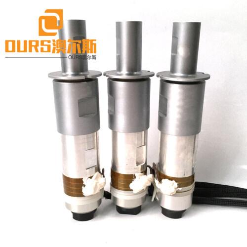 15KHZ/20KHZ 2000W face mask machine ultrasonic welding trasnducer