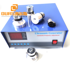 40khz 1800W 220v Ultrasonic Generator For Cathode Ray Tube Cleaning Machine
