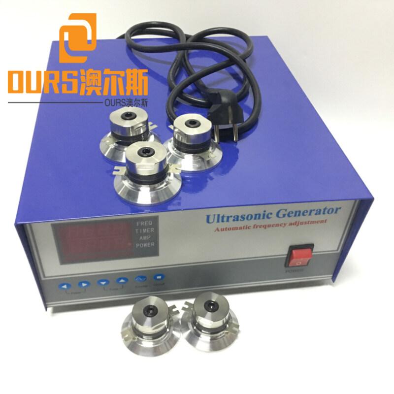 20KHZ/28KHZ/40KHZ 600W High Quality Ultrasonic Generator For Ultrasonic Gold Washing Machine