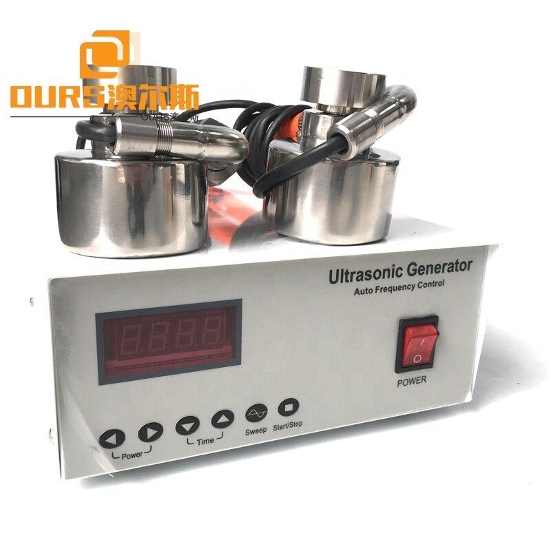 200W Ultrasonic Vibration Generator And 2Pcs 100W Ultrasonic Seive Mesh Transducer