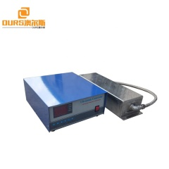 Submersible Ultrasonic Transducer Board 54KHZ 68KK 70K 80K Used On Watch Chip Circuit Board Precision Cleaning Machine