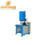 15KHZ 2000W Factory Wholesale Ultrasonic Plastic Welding Machine For Coffee Machine Plastic Parts