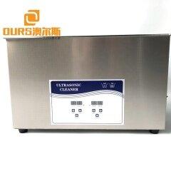 Ultrasonic Cleaning Goods Company Supply Ultrasonic Washer 30L Water Tank Ultrasonic Washing Machine 40KHZ 600W With CE