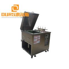 70L Mold ultrasonic cleaning machine 3500/40KHZ plastic mould ultrasonic cleaning machine