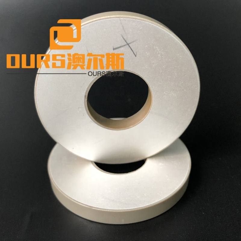 50x20x6mm Transducer Element Piezoelectric Ceramic Rings Piezo Material For Ultrasonic Cleaning/Welding Sensor