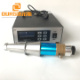 15KHZ 2000W Ultrasonic Welding Machine For Disposable Surgical Face Mask Making Machine