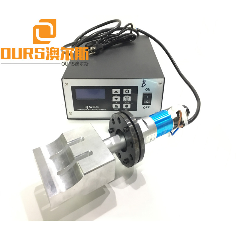 20KHZ Hand held ultrasonic welding machine for PP/PE/PET/ABS/ACRYLIC/PVC/FABRIC/NON-WOVEN CLOTH/NYLON with transducer and horn