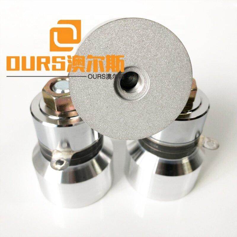 33K/80K/135K Industrial  Washing  PiezoTransducer Piezoelectric Ultrasonic Transducer  Cleaning Ultrasonic Vibration Sensor