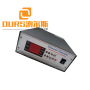 1000w power Multifunction ultrasonic  generator 20-40khz  for  ultrasonic cleaning system