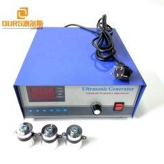 DIY Cleaning Function Power Generate Ultrasound Generator 20K-40K As Industrial Washing Machine Element