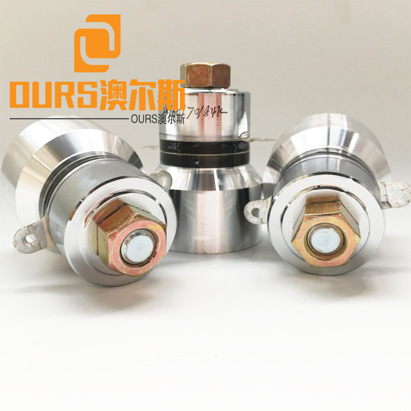 28K/60K/70K/84K 50W Multiple frequency Industrial Cleaning Ultrasonic Transducer For Phosphating Treatment Parts