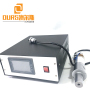 15KHZ/18KHZ/20KHZ 2000W digital High Amplitude ultrasonic welding generator For ultrasonic stitching machine