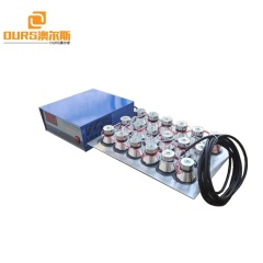 40KHZ 1000W Water Tank Immersible Ultrasonic Transducer Box For Industrial Hardware Mold Cylinder Washing