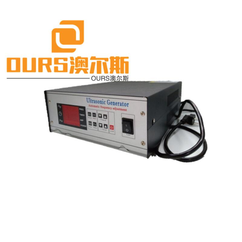 1200w 20khz Multi-function ultrasonic cleaning  generator  for  diy ultrasonic cleaner