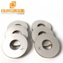 Factory direct supply 50X20X6mm PZT material piezo round ceramic for welding
