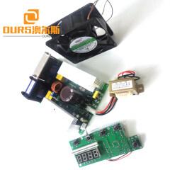 Ultrasonic Generator Definition 28khz Ultrasonic Generator Power Supply For Ultrasonic Cleaning Machine