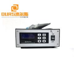 1000w-2600w Professional using automatic chase circuit hot sale ultrasonic welding generator transducer