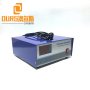 0-3000W 20KHZ-40KHz Digital Drive Ultrasonic Cleaning Transducer Generator For Cleaning Metal Parts