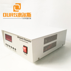 200W 220V Ultrasonic Algae Removal Transducer And Generator For Swimming Pools