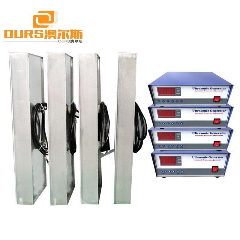 300W 20KHz/25KHz/28KHz/40KHz Ultrasonic Immersible Transducer Pack For Ultrasonic Cleaning System