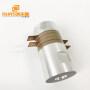 28K/600W Ultrasonic Plastic Welding Transducer PZT8 For Ultrasonic Welding Machine