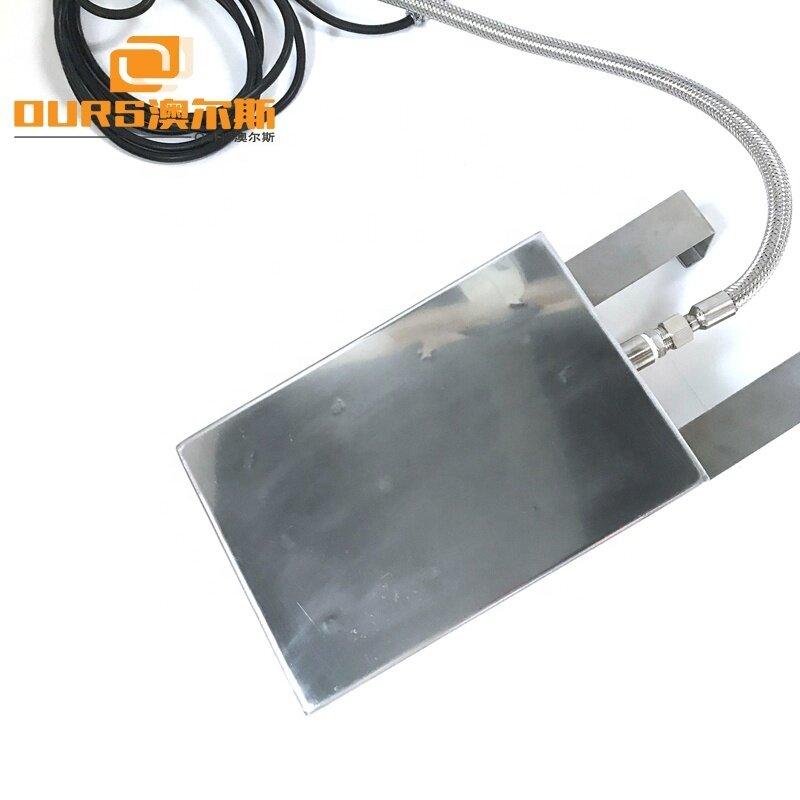 Immersible Ultrasonic Vibration Plate With PLC Ultrasonic Generator Power Supply 28KHz/40KHz