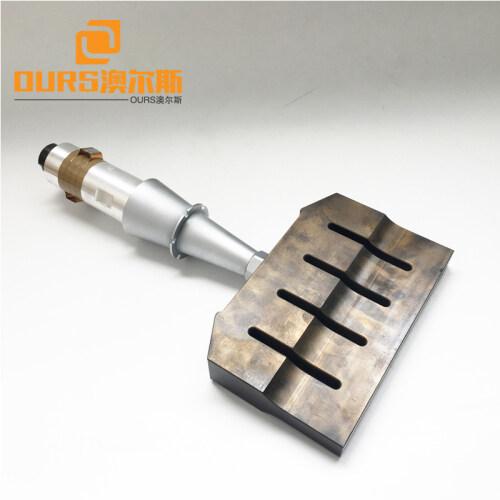 15KHZ ultrasonic welding converter 2600W welding transducer with booster for Ultrasonic Welding