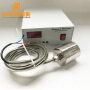 Factory Supply 28KHZ 100W Ultrasound Algae Wiping Out Sensor Ultrasonic Algae Removing Transducer