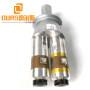 3200W 20khz High Power Double-head Ultrasonic Welding Transducer With 8pieces Piezo Ceramic