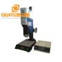 1000w -2000w Ultrasonic Booster Welding Machine Ultrasonic Non Woven Face Disposable Dust Folding Mask Making Machine
