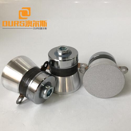 50W Industrial Ultrasonic Vibration Transducer  40KHZ ultrasonic transducer vibrations cleaning
