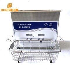 Desktop Dental Ultrasonic Cleaner Used To Clean Denture Surgical Instruments 40khz