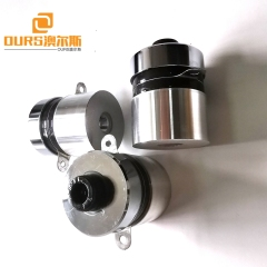 80K Ultrasonic Transducer  For Various Precision Parts Ultrasonic Cleaner