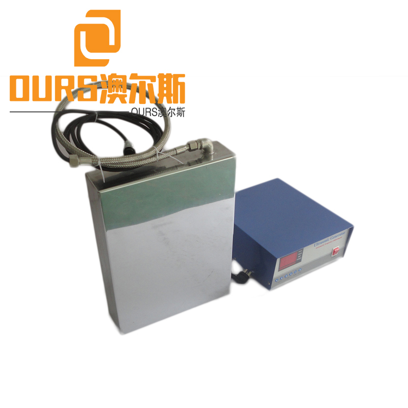 Immersible Ultrasonic System for Electric Industry