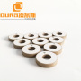 Piezoelectric Ceramic 22X14.5X3mm  For Automobiles Electronic Ceramic Sensors