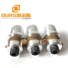 40KHZ 200W Ultrasonic Welder Converters For Assembly Welding Machine